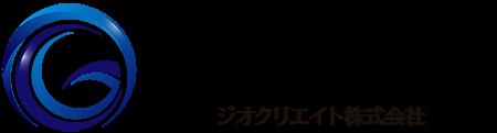 ジオクリエイト株式会社